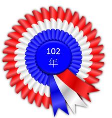 102年榮譽榜